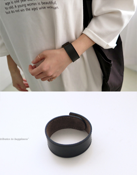 Hugo cowhide bracelet