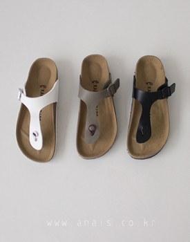 Line birken sandal