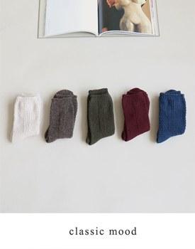 aa wool socks - 8c