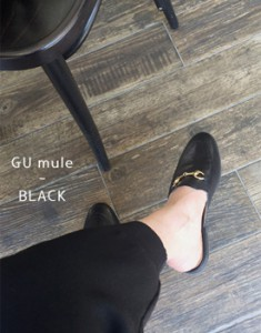 # GU Mule - 2c