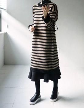 Zenner Stripe Knit Dress